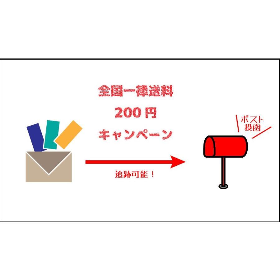 [ジョイオブティー] ロイヤルアッサム   Joy of tea ROYAL ASSAM  ロンネフェルト contenart 05