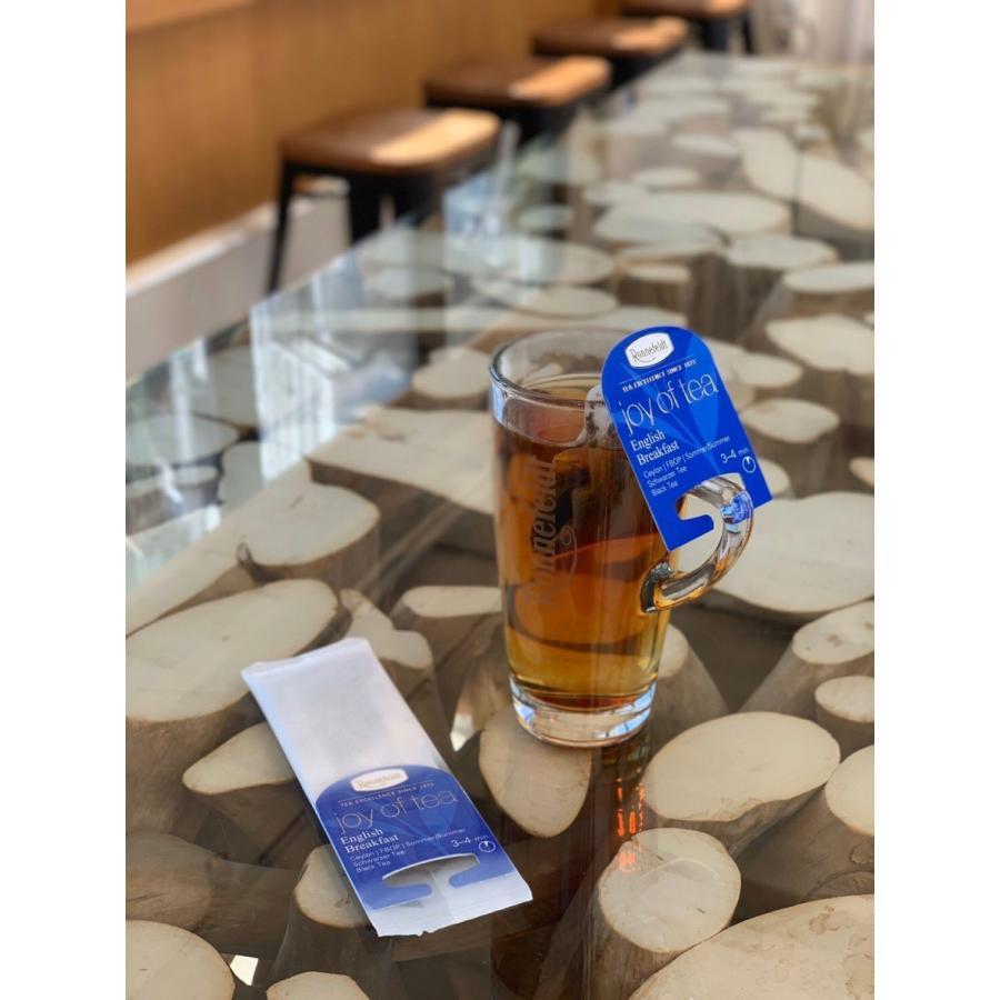 [ジョイオブティー]イングリッシュ・ブレックファースト 15枚入り Joy of tea ENGLISH BREAKFAST ロンネフェルト contenart