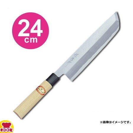 青木刃物 堺孝行 霞研 骨切(鱧切) 24cm 06073(名入れ無料)(送料無料、代引OK)|cookcook