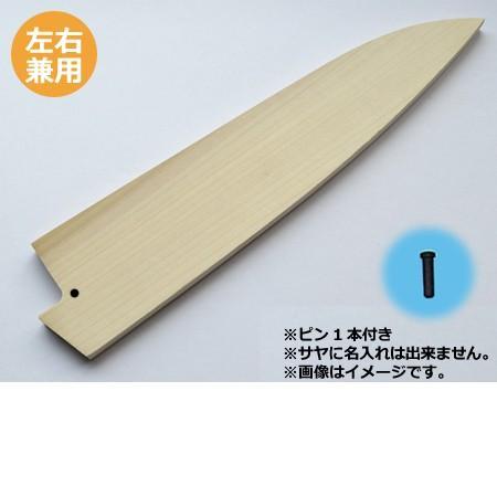 青木刃物 堺孝行 イノックス 牛刀 18cm・サヤセット(左利き用、名入れ無料)(送料無料、代引OK) cookcook 02