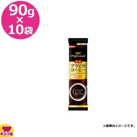 AGF 厳選アラビカコーヒー 90g×10袋(送料無料、)