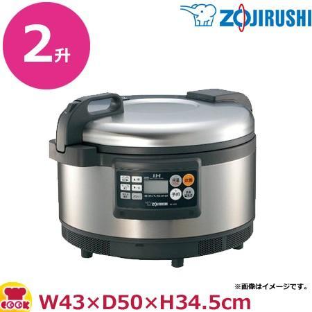 象印 業務用IH炊飯ジャー NH-GE36 2升炊き(送料無料、代引不可)