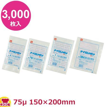 ナイロンポリ 新Lタイプ No.7B4(15-20) 150×200mm×厚75μ 3,000枚入(送料無料、代引不可)