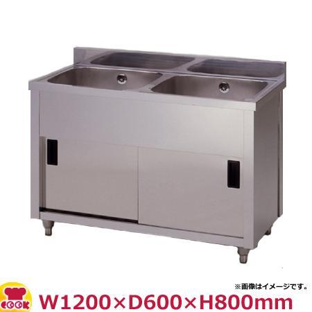 東製作所 二槽キャビネットシンク AP2-1200H W1200×D600×H800(送料無料、代引不可)
