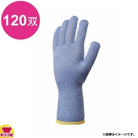 ダンロップ サミテックC5 No.001 編手 10双×12(送料無料、代引不可)