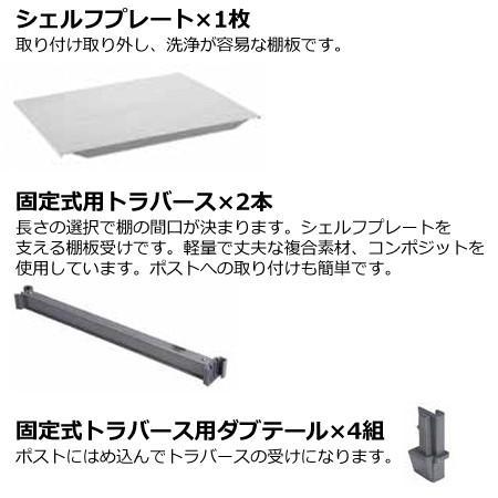 キャンブロ カムシェルビング(エレメンツ)固定式 ソリッド型 シェルフキット 1380×360mm(送料無料、代引不可)|cookcook|02