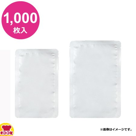 明和産商 ALH-2035 H 200×350 1000枚入 アルミ三方袋 脱酸素剤対応袋(送料無料、代引不可)