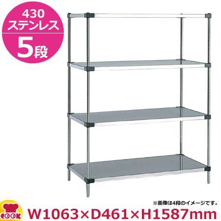 430ソリッドエレクター・シェルフ MSS1070・PA1590 5段 奥行460mm(送料無料、代引不可)|cookcook