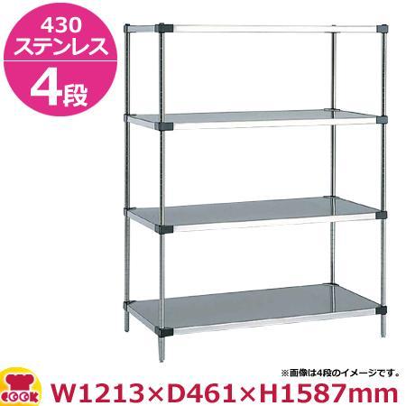 430ソリッドエレクター・シェルフ MSS1220・PA1590 4段 奥行460mm(送料無料、代引不可) cookcook