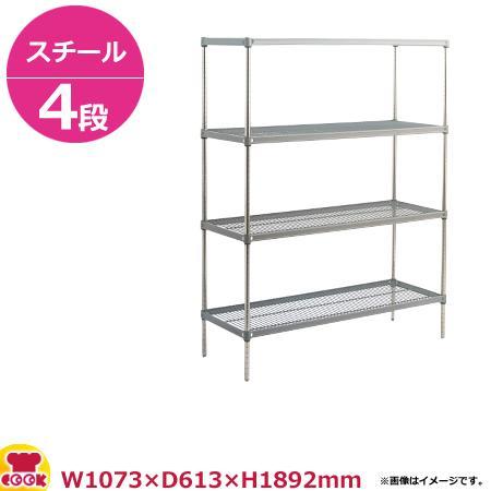 スチールキャニオンシェルフ(PEC) 610シリーズ W1070×D610×H1900 4段(送料無料、代引不可)