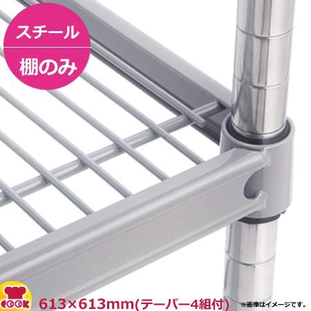 スチールキャニオンシェルフ(PEC) 棚 棚 棚 610シリーズ W610×D610mm(送料無料、代引不可) 7d9