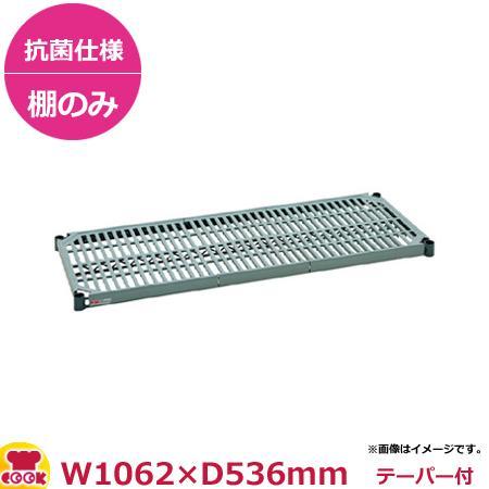 スーパーエレクター・プロ 棚 棚 棚 PR21シリーズ PR2142NK3(536×1062mm)(送料無料、代引不可) 68b