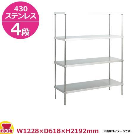 ソリッドキャニオンシェルフ(SO) 610シリーズ W1220×D610×H2200 4段(送料無料、代引不可)