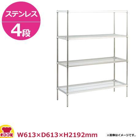 ステンレスキャニオンシェルフ(SUS) 610シリーズ W610×D610×H2200 4段(送料無料、代引不可)