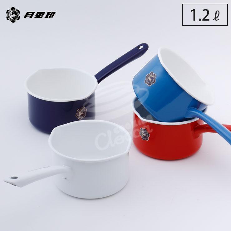 月兎印 ホーロー ミルクパン 14cm 1.2L 全5色 IH対応|cooking-clocca