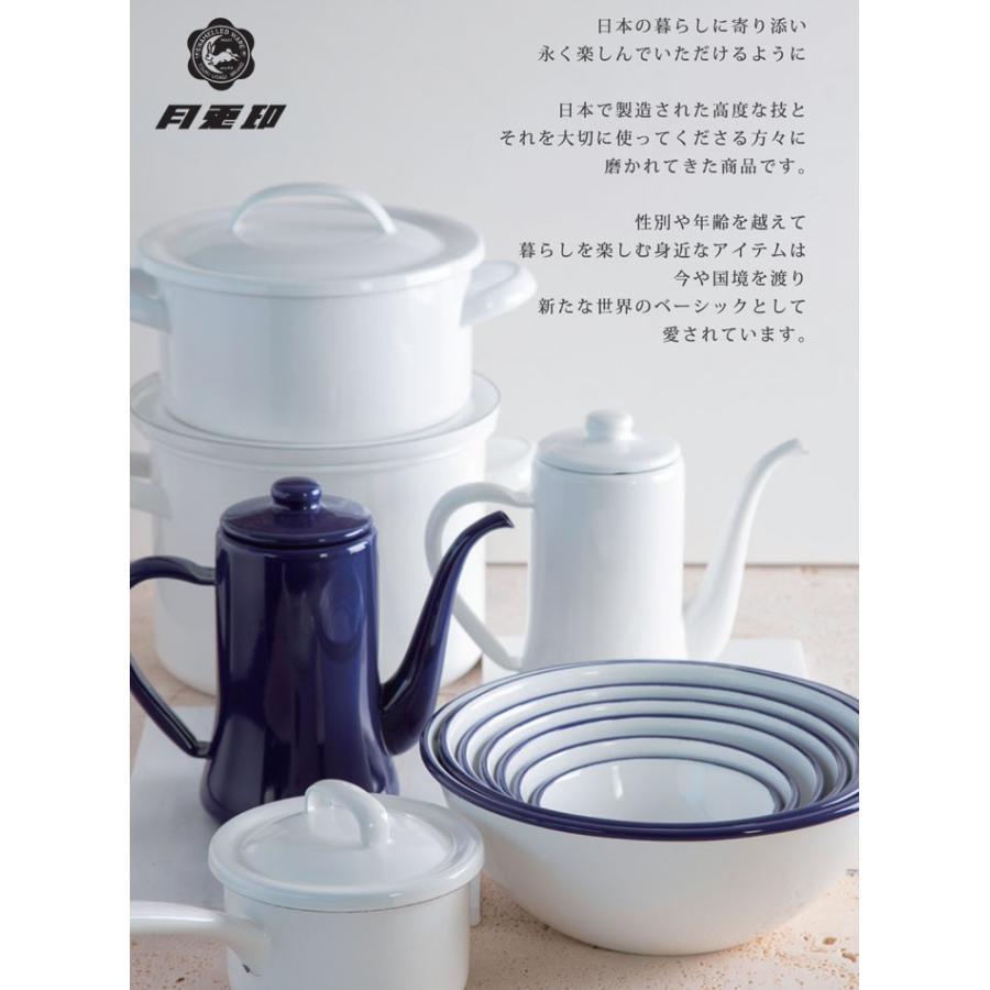 月兎印 ホーロー ミルクパン 14cm 1.2L 全5色 IH対応|cooking-clocca|04