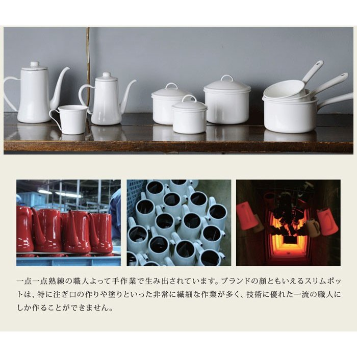 月兎印 ホーロー ミルクパン 14cm 1.2L 全5色 IH対応|cooking-clocca|05