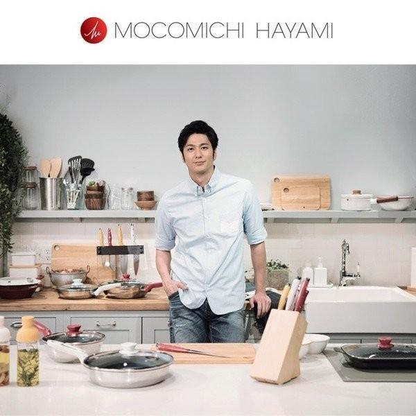 MOCOMICHI HAYAMI ヘンケルス HIスタイルエリート シェフナイフ 18cm クールグレイ・ワインレッド・マスタード|cooking-clocca|05