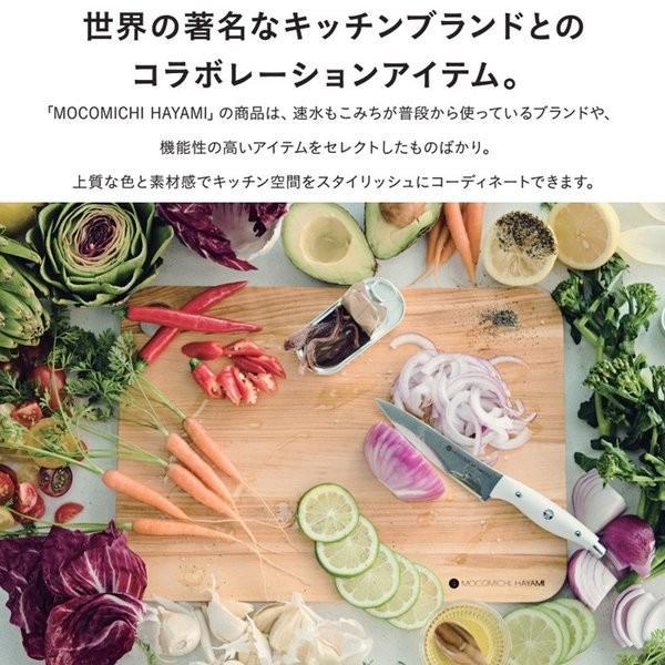 MOCOMICHI HAYAMI ヘンケルス HIスタイルエリート シェフナイフ 18cm クールグレイ・ワインレッド・マスタード|cooking-clocca|07