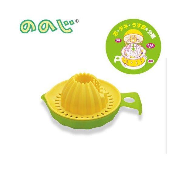 ののじ グレフル種取物語 竹姫 LSQ-G02YG グレープフルーツ絞り cooking-clocca