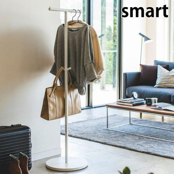 smart スマート ポールハンガー ホワイト・ブラック cooking-clocca