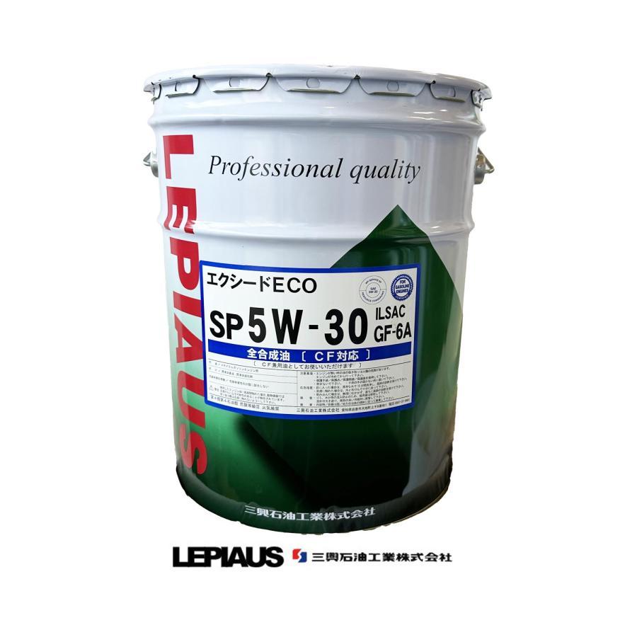 レピアス エクシード ECO SP GF-6 5W30 20L エンジンオイル ガソリン CF対応 法人様のみ GF6 20リッター 定番 オイル 全合成油|cool-japan