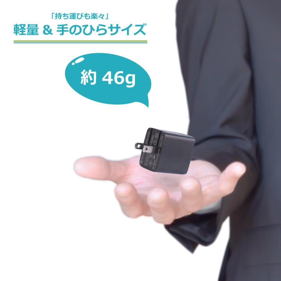 USB 急速充電器(20W) ACアダプター USB-C+USB-A PD/QC【PSE認証済 / 折りたたみ式プラグ 】スマホ・タブレット・Nintendo Switch・Switch Lite対応 (黒)|cool-north|02