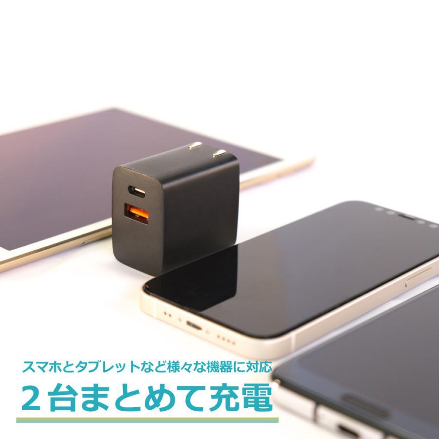 USB 急速充電器(20W) ACアダプター USB-C+USB-A PD/QC【PSE認証済 / 折りたたみ式プラグ 】スマホ・タブレット・Nintendo Switch・Switch Lite対応 (黒)|cool-north|05
