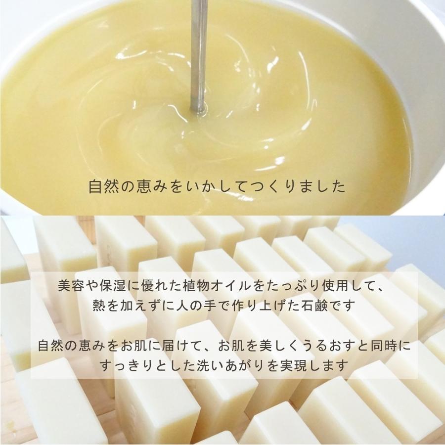 お試し 石けん 5セレクションパック 洗顔石鹸 固形石鹸 自然派 コールドプロセス 手作り せっけん ギフト セット 日本製 coona 13
