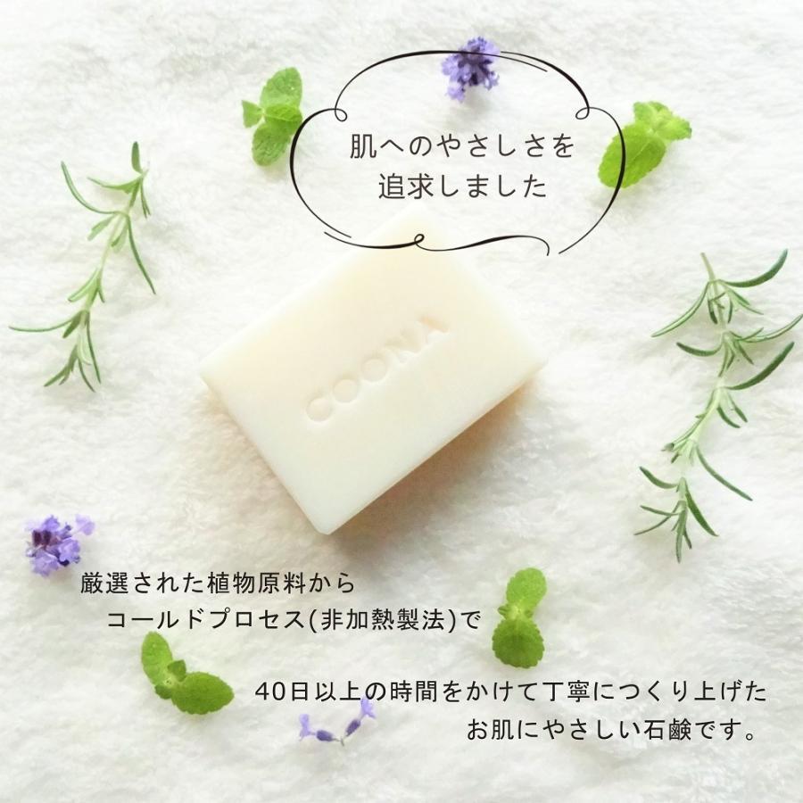 お試し 石けん 5セレクションパック 洗顔石鹸 固形石鹸 自然派 コールドプロセス 手作り せっけん ギフト セット 日本製 coona 10