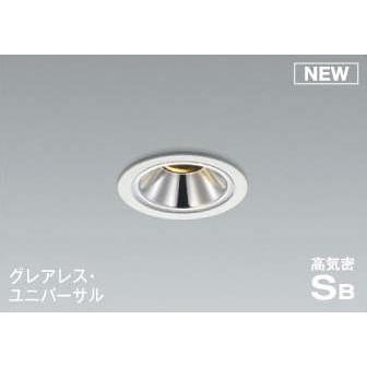 コイズミ照明 AD1135W27 ダウンライト コイズミ照明 AD1135W27 ダウンライト LED一体型 調光 電球色 中角 防雨型 傾斜天井対応 ユニバーサルタイプ 埋込穴φ75 ホワイト