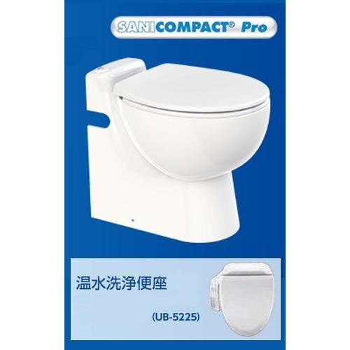 排水圧送粉砕ポンプ一体型トイレ SFA C11LV-100W サニコンパクトプロ 温水洗浄便座付モデル [·■]