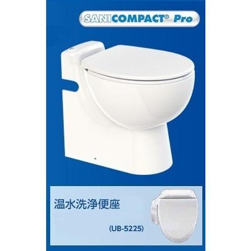 排水圧送粉砕ポンプ一体型トイレ SFA C11LVSE-100W サニコンパクトプロ 温水洗浄便座付モデル [·■]