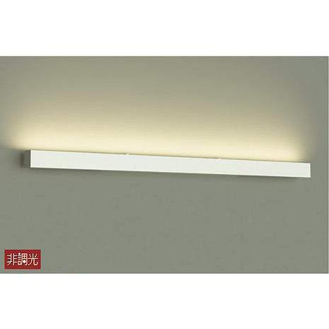 照明器具 大光電機(DAIKO) DBK-38252Y ブラケットライト DECOLED'S LED内蔵 LED内蔵 電球色 [∽]