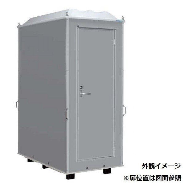 ハマネツ 屋外風呂シャワーユニット FS-LU20S ルアール 1室タイプ FS-LU [♪■※関東送料無料]