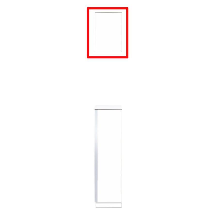 マイセット S5-30U プラスワン S5 玄関収納 2点組合せタイプ 天袋ユニットのみ 間口30cm 奥行35.8cm [♪▲]