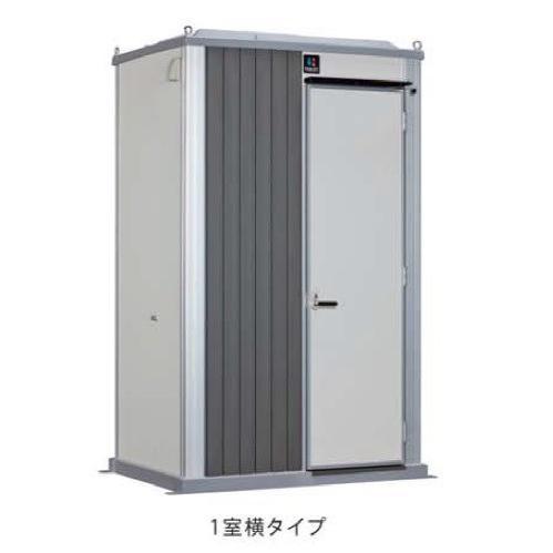 仮設トイレ ハマネツ TU-EP1W-Y 屋外用 エポックトイレ 水洗タイプ (1室横/洋式) [·■※関東送料無料]