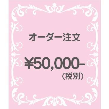 プリザーブドフラワー 結婚祝い 還暦祝い 誕生日 記念日 お祝い 贈り物 プレゼント 高級アレンジ ビッグアレンジ  特別オーダー od-50000
