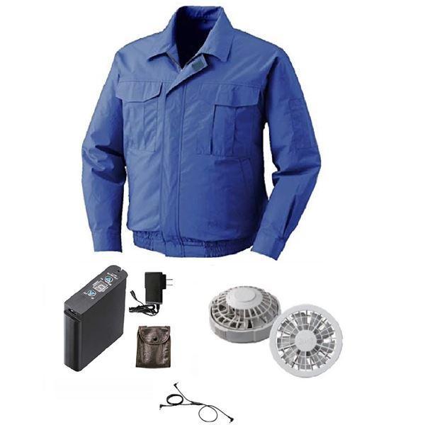 大人気空調服 綿薄手長袖作業着 BM-500U 〔カラーライトブルー: サイズM〕 リチウムバッテリーセット