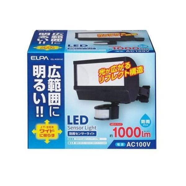 大人気ELPA(エルパ) LEDセンサーライト LEDセンサーライト ESL-W2001AC