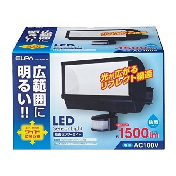 大人気ELPA(エルパ) LEDセンサーライト 1灯 1灯 ESL-W2801AC