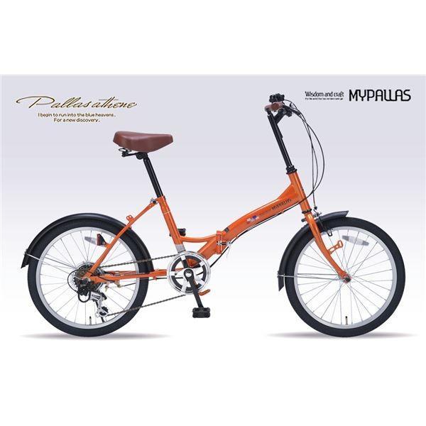 大人気MYPALLAS(マイパラス) 折畳自転車20・6SP M-209 オレンジ