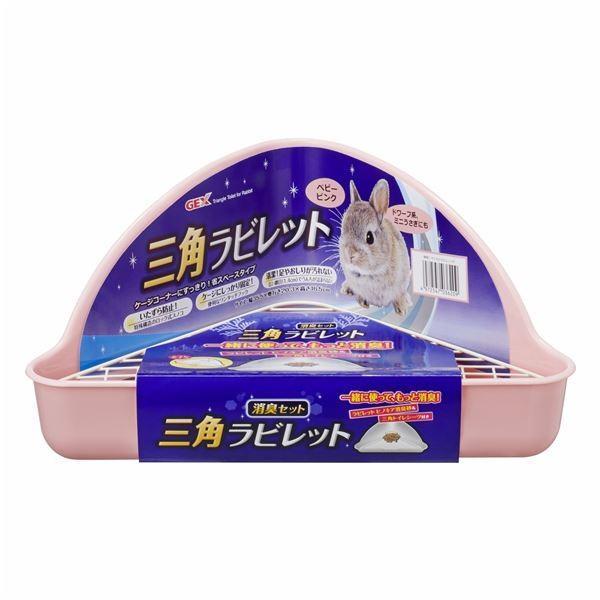 大人気(まとめ)三角ラビレット消臭セット ベビーピンク 〔×6セット〕〔ペット用品〕