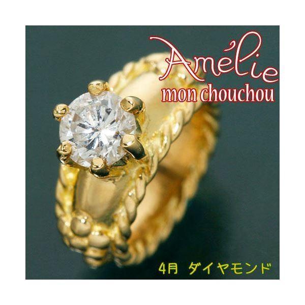大人気amelie mon chouchou Priere K18 誕生石ベビーリングネックレス (4月)ダイヤモンド|corebrain
