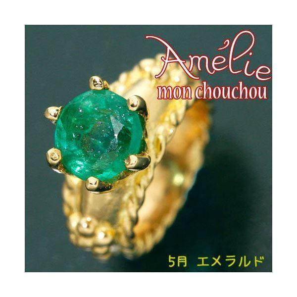 大人気amelie mon chouchou Priere K18 誕生石ベビーリングネックレス (5月)エメラルド|corebrain