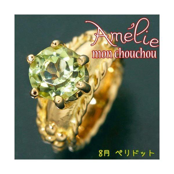 大人気amelie mon chouchou Priere K18 誕生石ベビーリングネックレス (8月)ペリドット|corebrain
