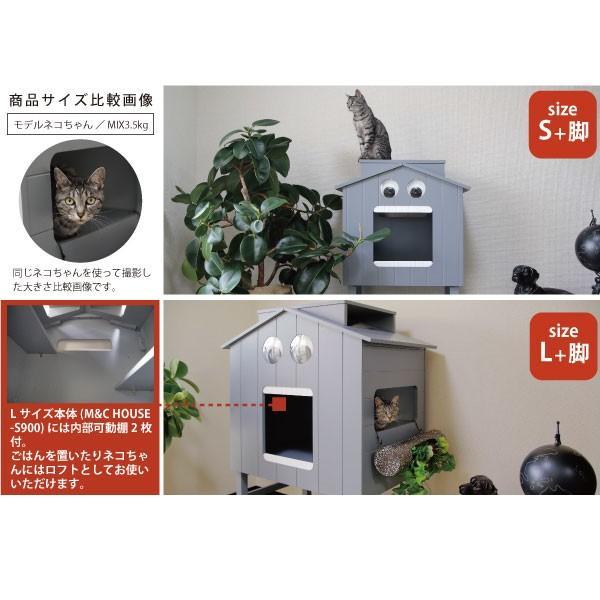 20%OFFセール! キャットタワー ベッド 猫 おしゃれ 据え置き型 かっこいい サイズL本体+脚 コアブロス|corebros|16