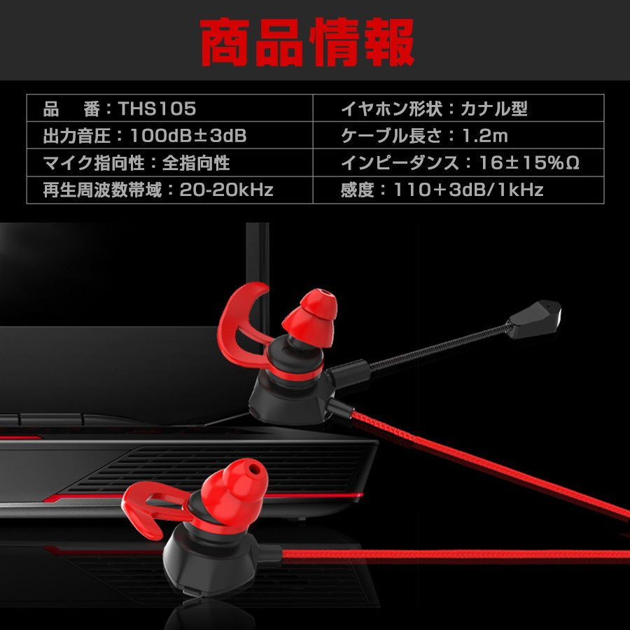 ゲーミングイヤホン switch スイッチ マイク付き 有線 フォートナイト ps4 ヘッドセット zoom ボイスチャット PC スカイプ パソコン 高音質|corleoamor|19