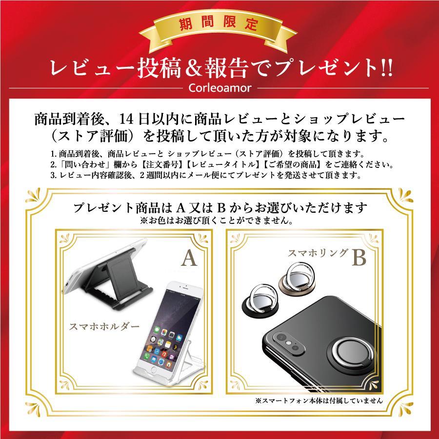 ゲーミングイヤホン switch スイッチ マイク付き 有線 フォートナイト ps4 ヘッドセット zoom ボイスチャット PC スカイプ パソコン 高音質|corleoamor|20