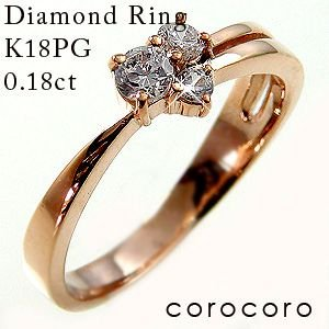 大特価 シンプルライン数付きダイヤモンドリング指輪天然ダイヤモンドリングピンクゴールドリング, ルミナ:5ab52ae9 --- chizeng.com